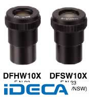 【個数:1個】ET90995 DFSW10X 5mm5等分方眼