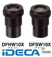 【個数:1個】GL22637 DFSW10X10mm100等分