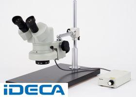 HR04983 双眼実体顕微鏡NSW-20LS