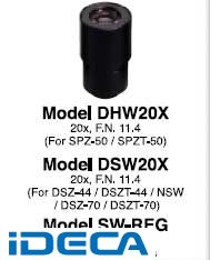【個数:1個】JW03636 DHW20X 1組2個