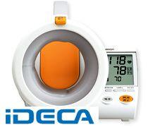 JW72124 オムロンデジタル自動血圧計 スポットアーム HEM-1000