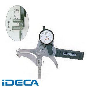 BM08795 ダイヤルキャリパーゲージ LB(内測)タイプ (内径・溝幅測定用) PK132026