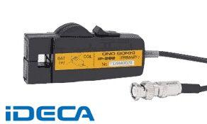 BW62108 イグニッションパルス検出器