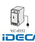 DS36817 ACアダプタ AC100V
