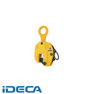 DU80971 立吊クランプ ロックハンドル式
