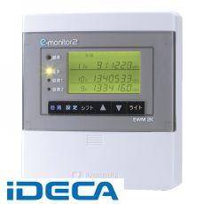 FT27458 2回路eモニター