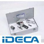 DM65053 チュービングツールセット 偏芯式 手動電動兼用型、新冷媒・新規格対応