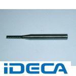 FT67333 超硬バ-シャンク径6ミリ 円筒エンド刃型 ダブルカット刃径19.0