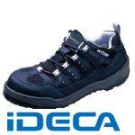 AM49726 安全作業靴 短靴 8800紺 30.0cm【キャンセル不可】