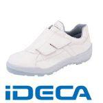 AS59804 静電安全作業靴 短靴 8818白静電 29.0cm【キャンセル不可】