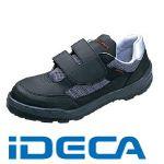 BL20586 安全作業靴 短靴 8818ブラック 30.0cm【キャンセル不可】