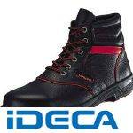 【あす楽対応 安全靴】CR17831 安全靴 編上靴 編上靴 SL22-R黒/赤 28.0cm 28.0cm, ARS'ONLINE:bbe136a7 --- vietwind.com.vn