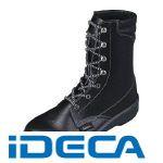DM06781 安全靴 長編上靴 7533黒 26.0cm