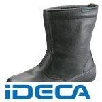 DP90099 安全靴 半長靴 ECO44黒 27.5cm【キャンセル不可】