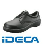 DR15451 安全靴 短靴 ECO11黒 25.0cm【キャンセル不可】