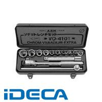 DS88469 ソケットレンチセット12.7□×13PCS