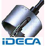 DV62895 FRPホールカッター 45mm