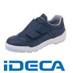 DW01585 静電安全作業靴 短靴 8818紺静電 29.0cm DW01585【キャンセル不可 短靴】, ピアス ルクール:5ba8305f --- vietwind.com.vn