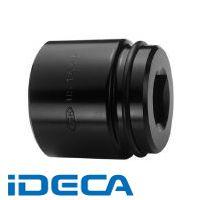 【誠実】 インパクトレンチ用ソケット38.1□×80mm【キャンセル】 EM25307 【ポイント10倍】:iDECA 店-DIY・工具