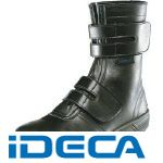 FL66216 安全靴 マジック式 8538黒 24.5cm