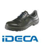 FL91568 安全靴 短靴 8511黒 29.0cm【キャンセル不可】