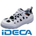 FR76294 安全作業靴 短靴 8800白/黒 30.0cm【キャンセル不可】