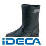 FS41897 舗装用安全作業靴 半長靴 舗装靴半長靴 26.5cm【キャンセル不可】