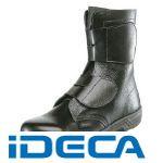 FU99863 安全靴 長編上靴マジック式 SS38黒 27.0cm