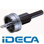 上品な E型ホールカッター 115mm 【ポイント10倍】:iDECA 店 GT52939-DIY・工具