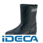 GT55824 舗装用安全作業靴 半長靴 舗装靴半長靴 24.0cm【キャンセル不可】