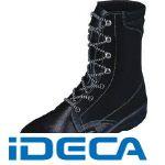 GV83992 安全靴 長編上靴 7533黒 26.5cm