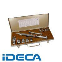 HL36104 トルクレンチソケットセットLC090N+12-27mm