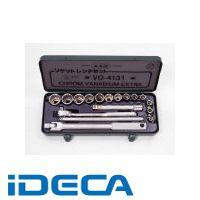 HP65680 ソケットレンチセット12.7□×17PCS