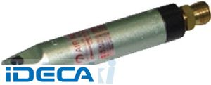[AM93949] エヤーニッパ本体(標準型・機械取付用)MR3M