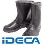 AP56988 安全靴 半長靴 SS44黒 26.0cm