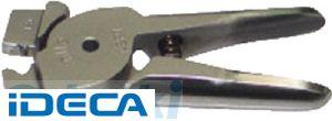 AS78675 替刃裸端子用圧着刃2.0sq