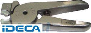 [BM15513] エアーニッパ替刃接続端子用圧着刃5.5sq