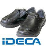 CM74764 甲プロ付安全靴 短靴 SS11D-6 27.5cm