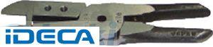 [DM00300] 角型エヤーヒートニッパ用替刃FA5A