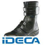 DT22713 安全靴 マジック式 8538黒 29.0cm【キャンセル不可】