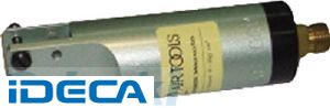 [EL72568] エヤーハサミ本体(機械取付用)AS200M