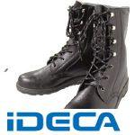 FL30411 安全靴 長編上靴 SS33黒 25.5cm