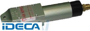 [FL59735] 角型エヤーニッパ本体(増圧型)MSP5