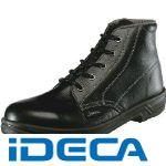 FN73478 安全靴 編上靴 SS22黒 23.5cm