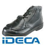 FU08908 甲プロ付安全靴 編上靴 SS22D-6 26.0cm