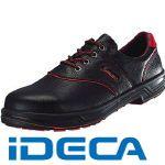 FU59612 安全靴 短靴 SL11-R黒/赤 25.5cm