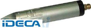 [GM08059] エヤーニッパ本体(増圧型・機械取付用)MP10M