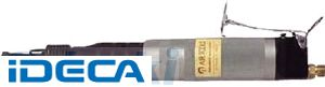 GM48310「直送」【代引不可・他メーカー同梱不可】 ショットハンマ(スナップ付)RH80【キャンセル不可】