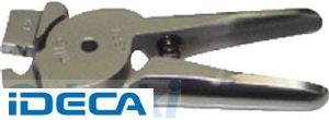GV01455 替刃裸端子用圧着刃1.25sq 1.25