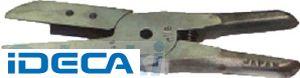 [GV77511] 角型エヤーヒートニッパ用替刃FA8